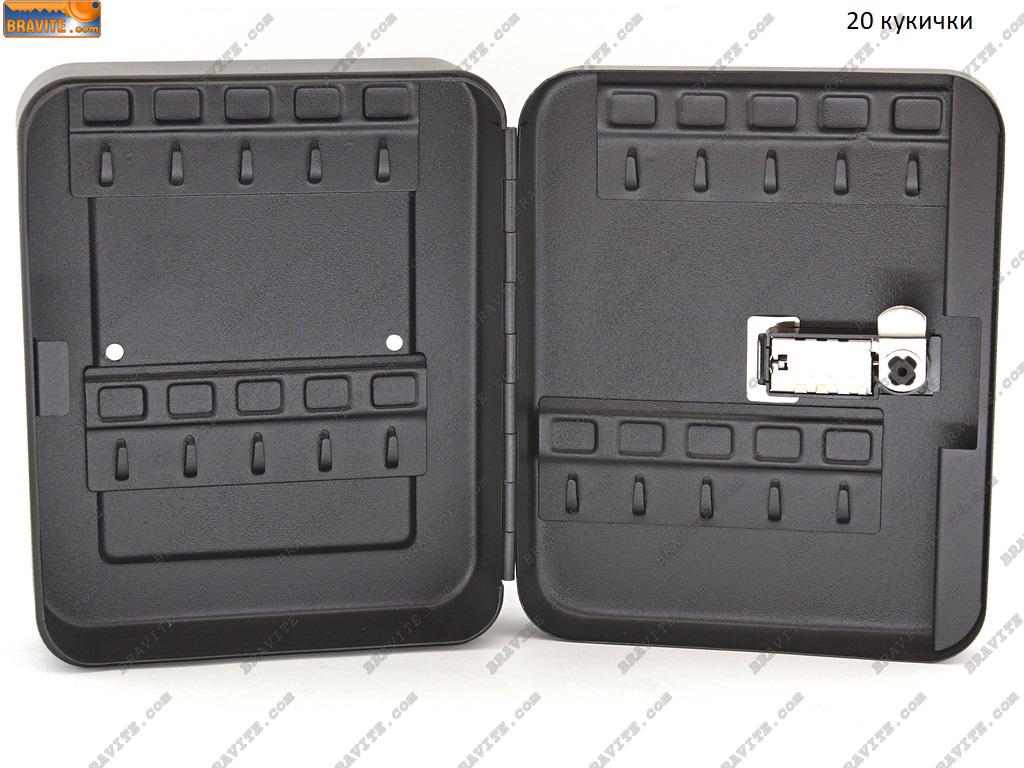 малка кутия за ключове