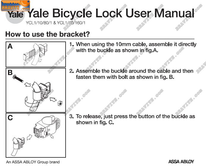 Катинар за велосипед с проволка
