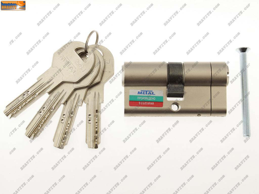 Ямкова двуредова ключалка